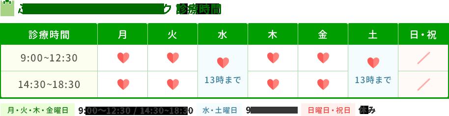 1column_banner_sinsatsu