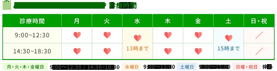 1column_banner_sinsatsu2