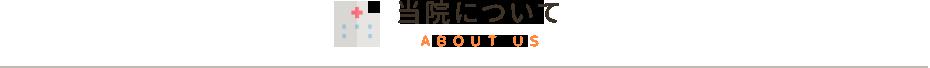 1column_banner_title1