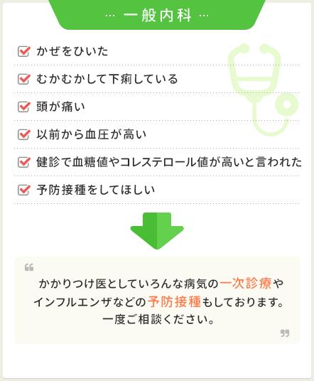 2column_banner_syoujou_ippan_11