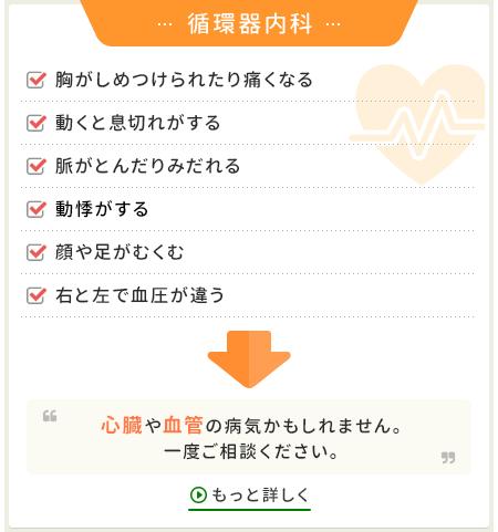 2column_banner_syoujou_junkanki