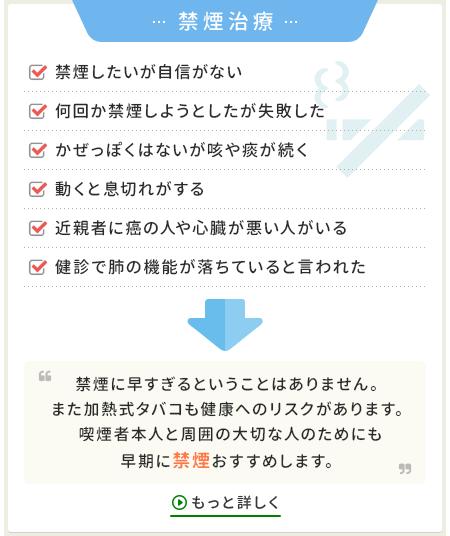 2column_banner_syoujou_kinen