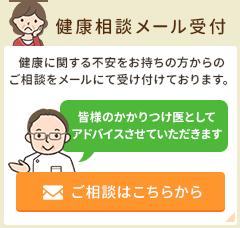sidebanner_mail